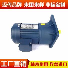 750W减速电机现货 GV28-750W立式减速机