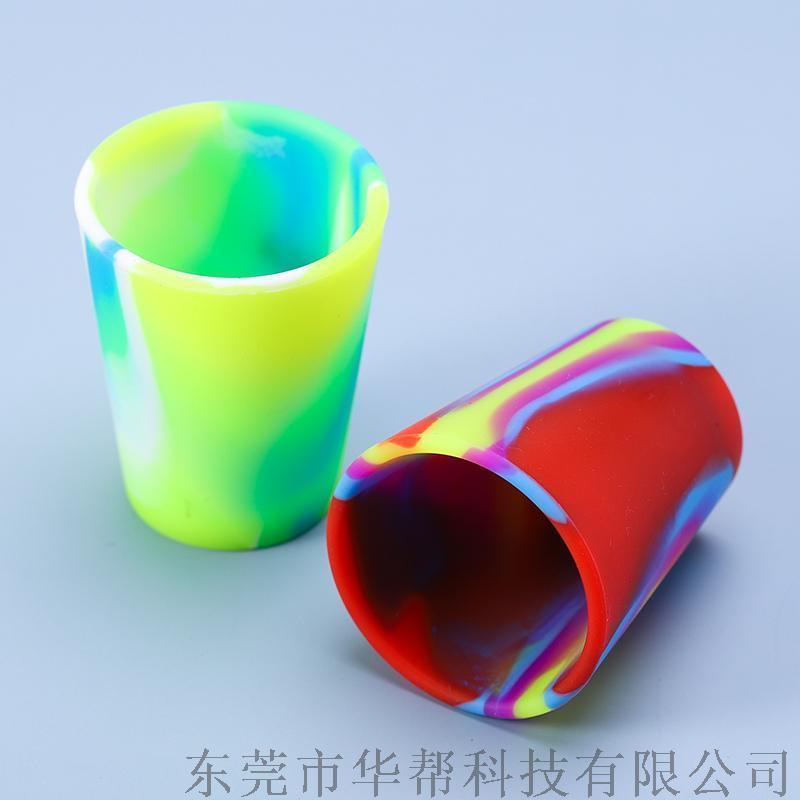 混色硅胶杯 可乐硅胶奶茶杯