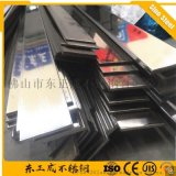 安徽不鏽鋼工業扁鋼報價,熱軋304不鏽鋼工業扁鋼