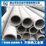 河源310S不鏽鋼管,310S不鏽鋼工業管