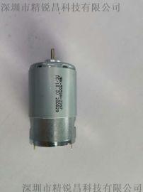 JRK-555SH-2397喷雾器电机