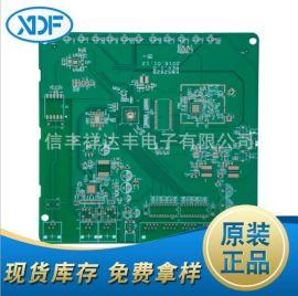 双面板解码电视机顶盒pcb OSP;快速打样