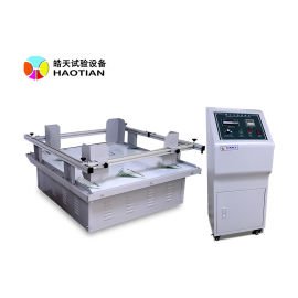 机械式振动试验机,跑马式模拟运输振动台 可定制