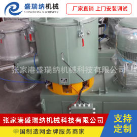 SHR-800A高速混合机混料机