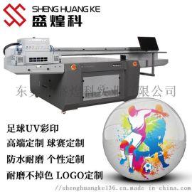 东莞联谊球赛定制多彩图案足球 uv平板打印机