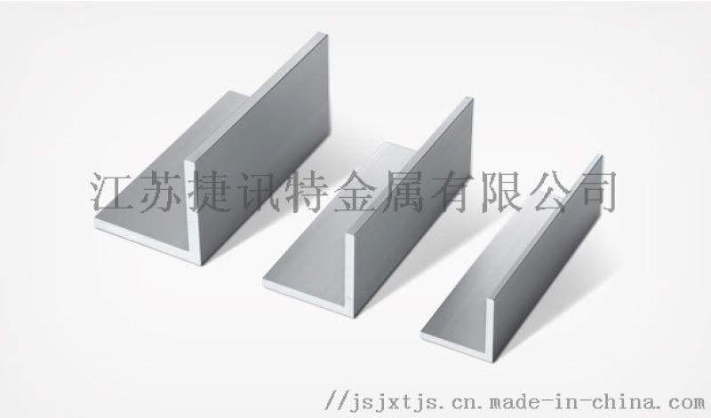 鋁型材加工