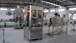 厂家直销热收缩套标机蒸汽式包装机