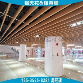 青岛商场吊顶木纹U型铝垂片天花 仿木纹U型铝格栅