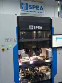 意大利 SPEA 4060飞针测试机