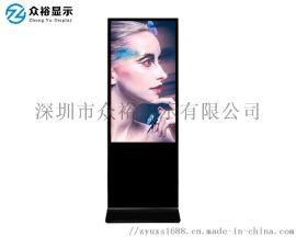 众裕-49寸立式海报广告机