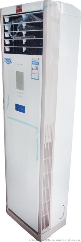 防爆生产 防爆柜式空调