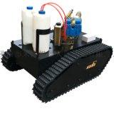 米海喷雾消毒机器人,消杀效率高,喷洒均匀,雾化细腻