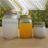 泡茶瓶罐头瓶果酱瓶雕花瓶玻璃瓶密封罐柠檬酱瓶蜂蜜瓶