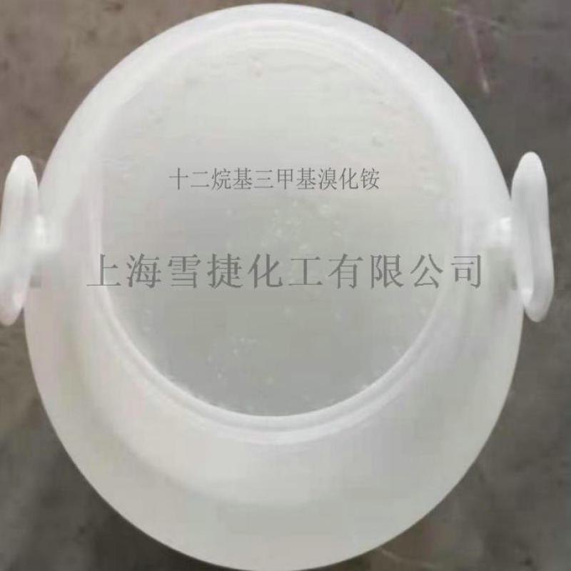 十二烷基**基溴化铵月桂基**基溴化铵
