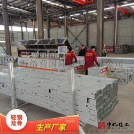宜春装配式轻钢结构龙骨别墅新型建筑材料厂价直销