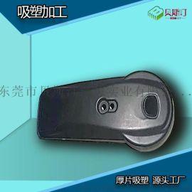 深圳打印机吸塑外壳 机器外壳厚板吸塑外壳加工订做