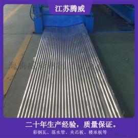 882小波浪瓦 金属压型板