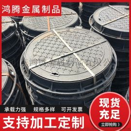 球墨铸铁圆形井盖雨水篦子铸铁盖板电缆井盖