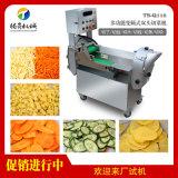 双头切菜机 商用大型切菜机 多功能切菜机