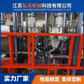 粉体自动计量输送 集中供料系统