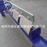 二級碳化鎢合金MHS皮帶清掃器