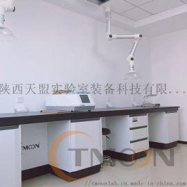 西安实验台厂家,厂家直销实验台,西安展厅可参观