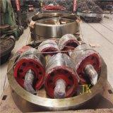 2.2米铸钢铝矾土烘干机托轮生产厂家