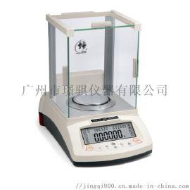 华志准微量分析天平HZ-104/55S
