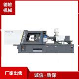 1200克以内 海雄PVC高精密注塑成型设备