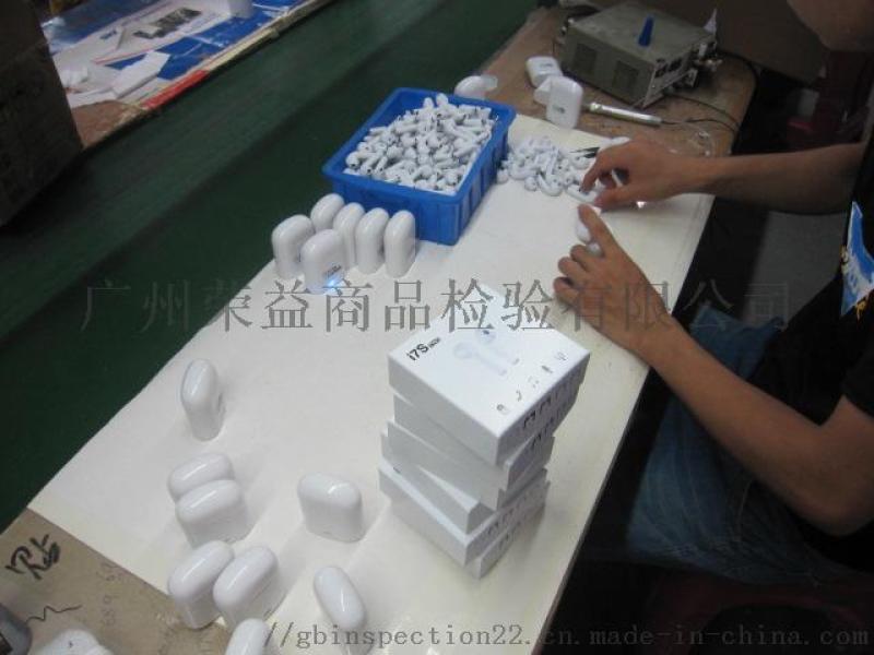 专业验货 驻厂检验 生产前期出检 货柜监装 验厂