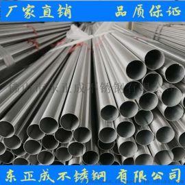 广西不锈钢装饰管 201不锈钢制品管 厂家直销