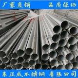 廣西不鏽鋼裝飾管 201不鏽鋼製品管 廠家直銷