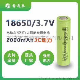 3.7V18650电池2000mAh3C动力电芯