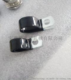20mm带宽R型不锈钢管夹   半包胶金属管夹