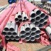 美標SUS304不鏽鋼無縫管 304不鏽鋼管