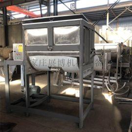 卧式干粉搅拌机螺带混合机304不锈钢调味料拌料机