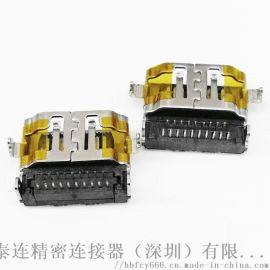 HDMI 19P-A型沉板母座 四脚沉板 90度插板DIP 板上高度3.96