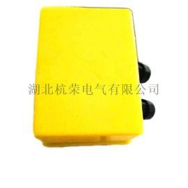 自动清理机限位器DXZ-3G容量8A电压250V
