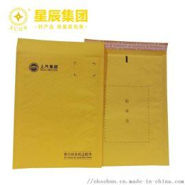 苏州厂家供销牛皮纸复合气泡袋