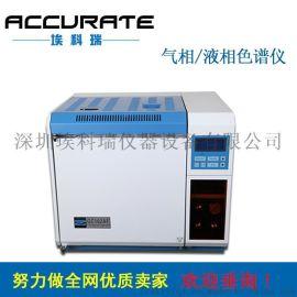 液相色谱仪 环氧乙烷色谱仪 气相色谱仪