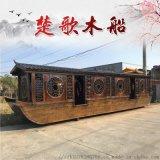 河北沧州防腐木吃饭的船特色餐船用料足