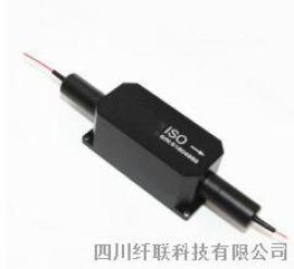 20新深圳 1064光隔離器(基於TGG,最高可達20W)高功率隔離器