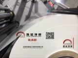 燈箱導光板專用反射膜 雅盛PET反射紙