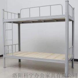 厂家直销钢制双层床、上下床、员工床