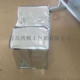 定做真空袋,铝膜真空袋,立体真空袋