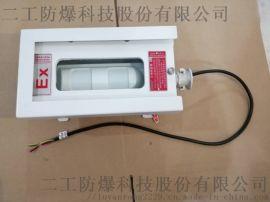 厂家供应防爆探测器非标定制