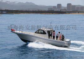 胶南钓鱼小快艇9米玻璃钢双机私人用艇厂家直销