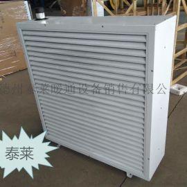 NC-30/60/90/125热水暖风机