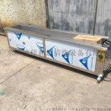 節能型噴絲板*聲波清洗機 廠家現貨噴絲板清洗機