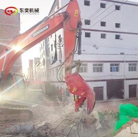 夹混泥土拆房子液压钳 挖掘机粉碎钳